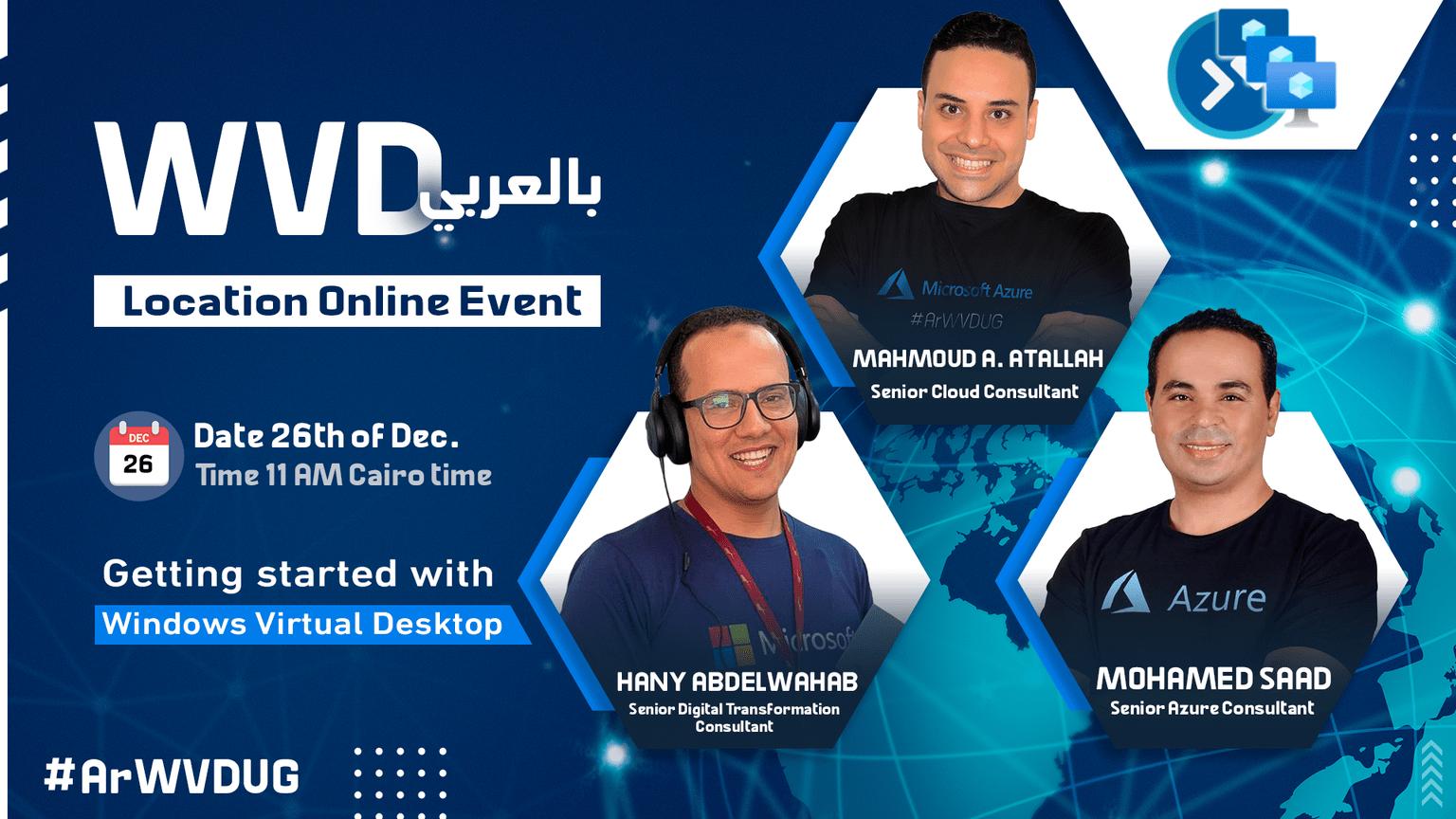 Arabic - Windows Virtual Desktop (WVD) User Group
