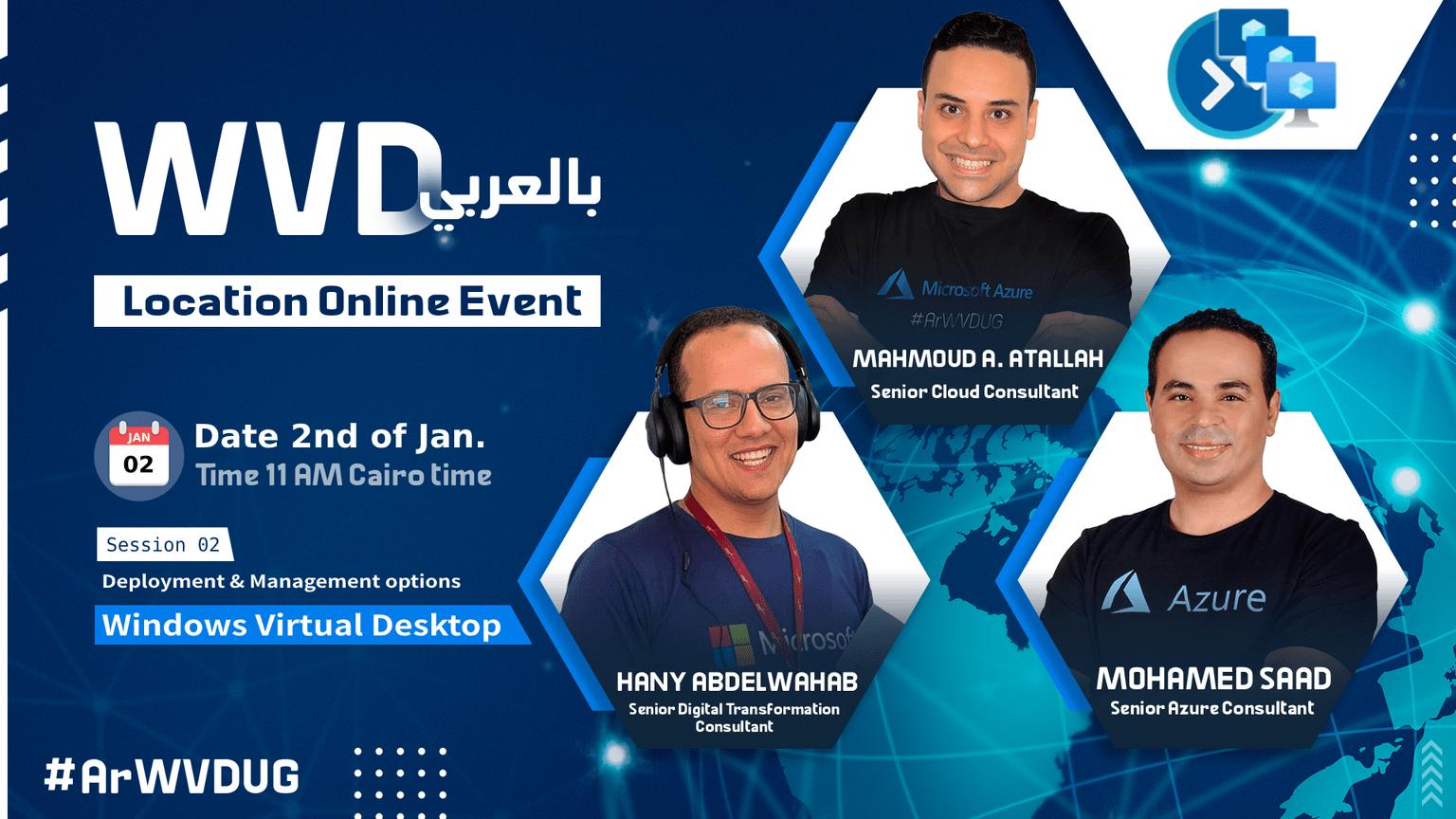 Live Session 02: Windows Virtual Desktop Deployment & Management options | Arabic