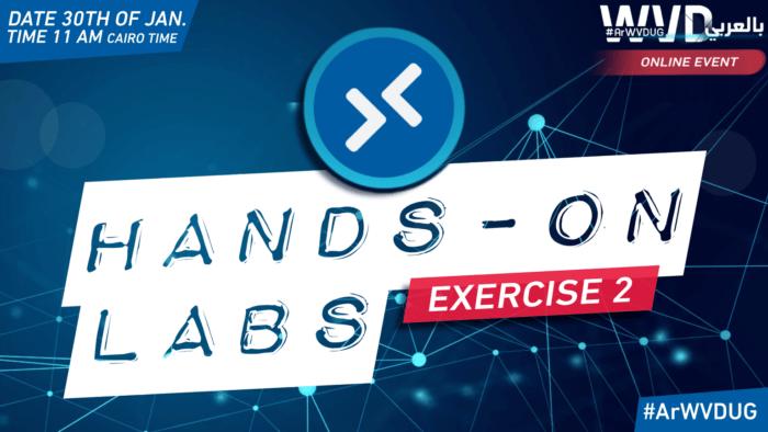 Live Session 05: WVD Hands-On Lab - Exercise 2 | Arabic #ArWVDUG #WVD_بالعربي